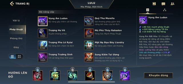 Trang bị cho Lulu